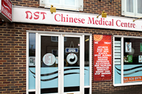DST Chinese Medical Centre – East Molesey