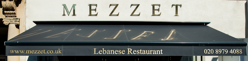 Mezzet Restaurant