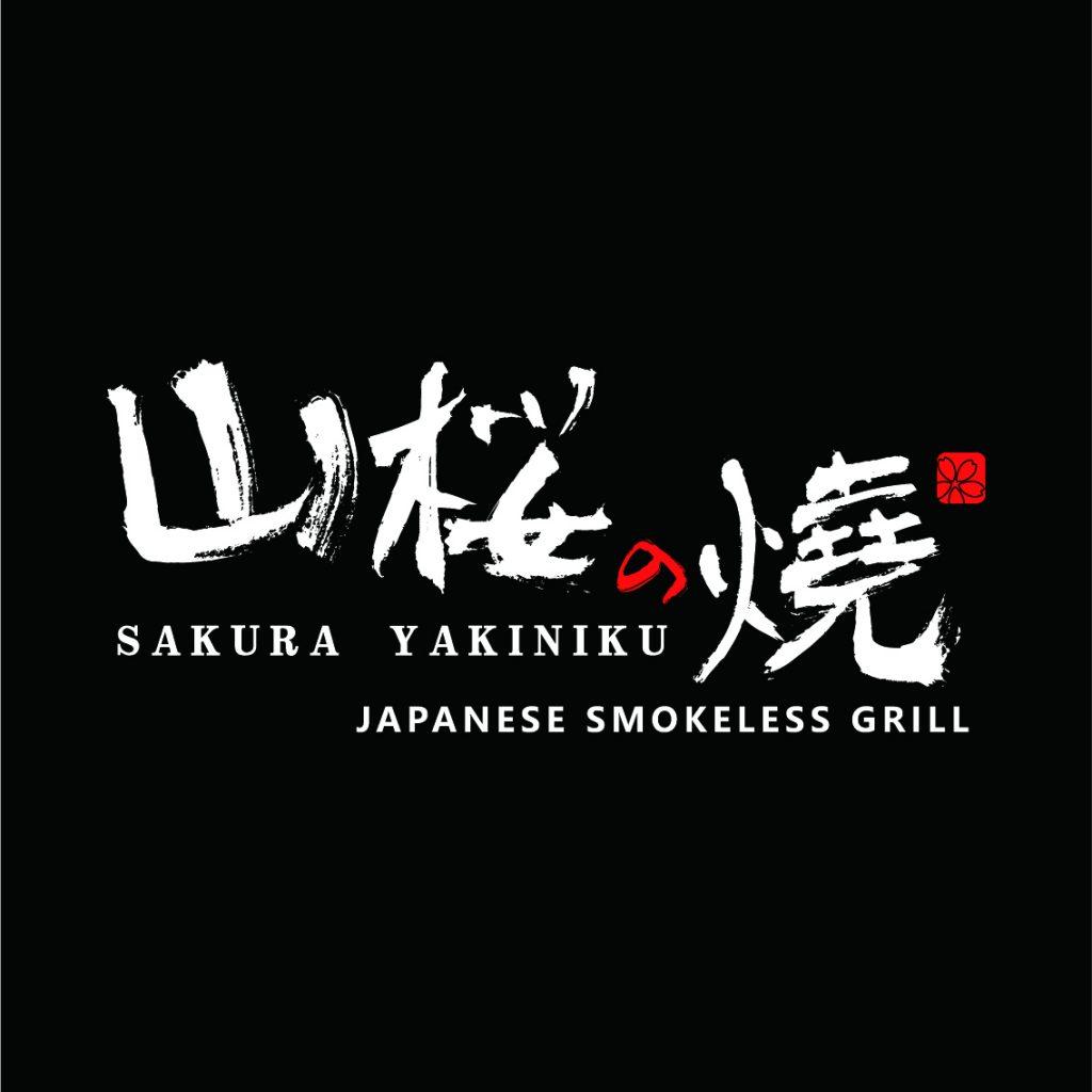 Sakura Yakiniku Japanese restaurant East Molesey near Hampton Court Palace 3